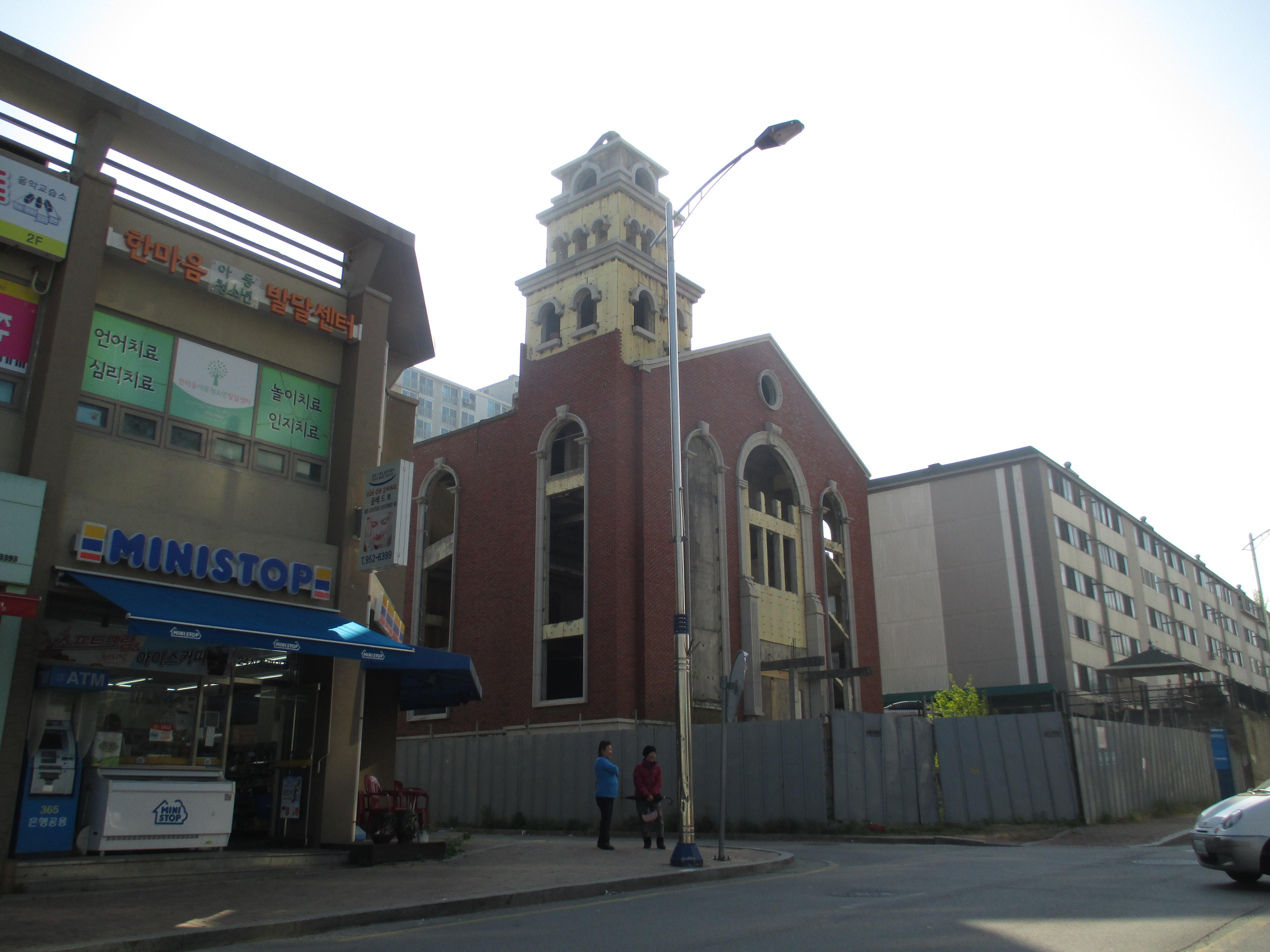 CHURCH INVOLVEMENT IN SOCIAL TRANSFORMNATION at EssayPedia.com